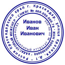 о включении сведений в Торговый реестр Республики Беларусь.